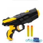 Детский пистолет для стрельбы гидрогелем и мягкими пулями